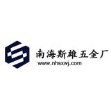 牛仔雷竞技官网网站厂谈雷竞技官网网站防锈知识